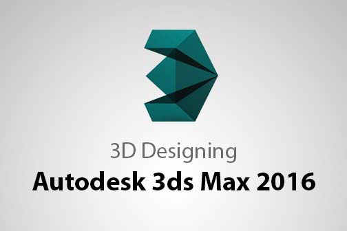آموزش 3D MAX 2016