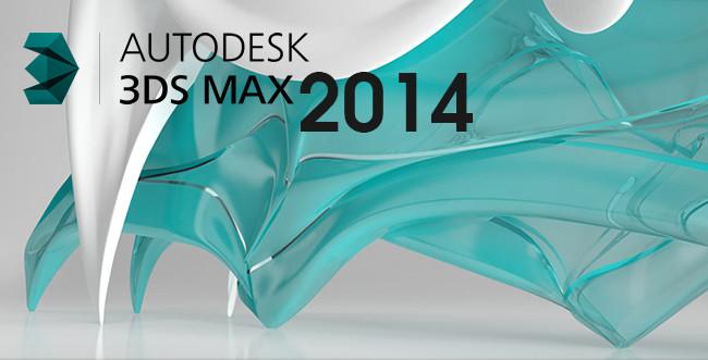 آموزش Autodesk 3Ds Max 2014
